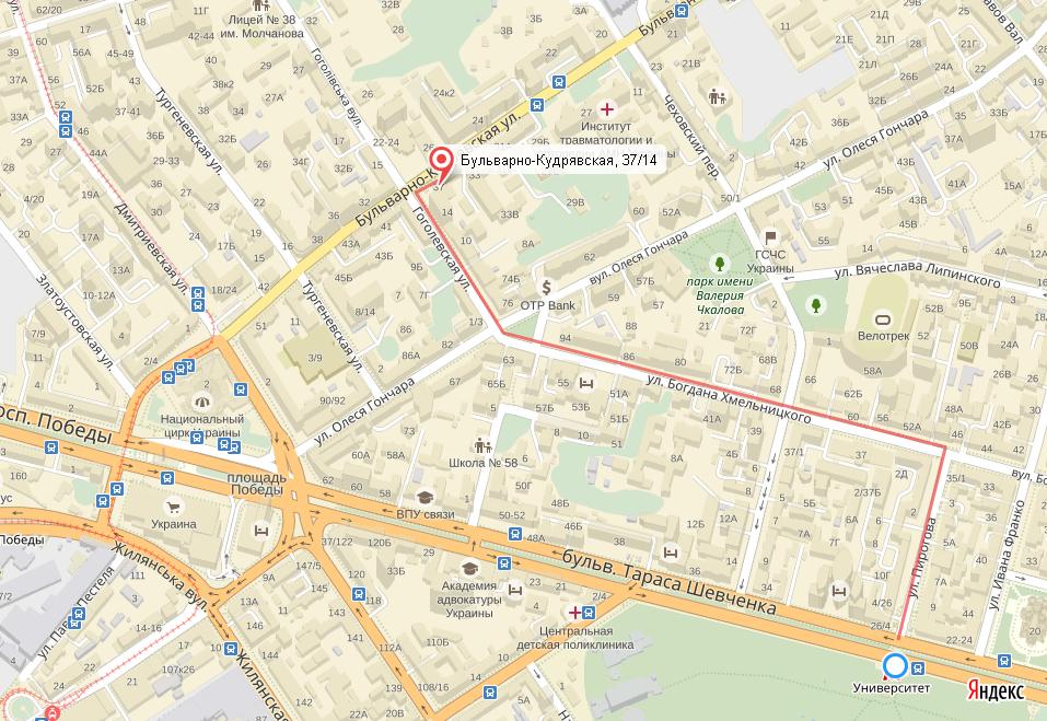 Офис ocinka.kiev.ua_09-02-2017_19-09-20
