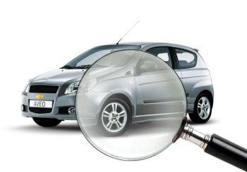 Оценка автомобиля